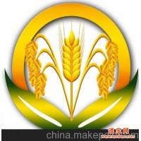 北京精品粮博会IGPE