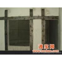 供应北京房山区开门加固公司%室内墙体改造公司56148097