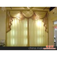 65456465464北京窗帘 办公窗帘 电动窗帘