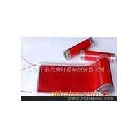 供应远红外电热膜 金属电热膜 电热膜