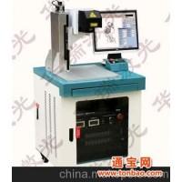 光纤激光打标机 高品质 低价格