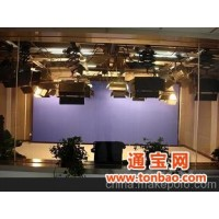 演播室灯光工程
