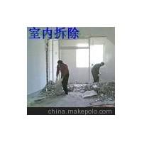 北京专业拆除打孔公司专业楼板拆除专业工程打孔