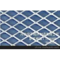 长期供应各种优质中型铝板网