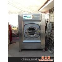 海狮洗衣机-海狮洗衣机