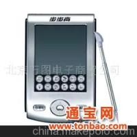 步步高电子辞典E980,学习机,复读机