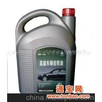 高级车辆齿轮油