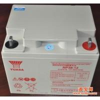 玉树蓄电池12V-5AH机房专用