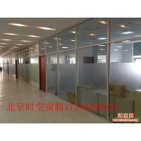 北京市西城区安装玻璃贴膜设计制作腰线刻喷