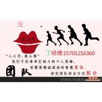 北京一般纳税人公司转让