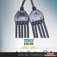 睿玛科A-02-019防水连接器一进多出电缆接头一出六2芯