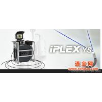 奥林巴斯IPLEX YS系列工业内窥镜