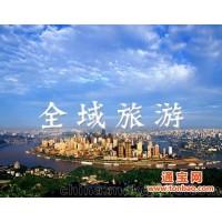 全域旅游规划+乡镇旅游+古城景区
