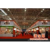2016年第26届台北国际食品展丨福建企业展位全补