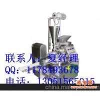 多功能包子机 多功能全自动包子机价格 多功能包子机厂家直销