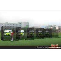 高尔夫练习打击笼 打击笼设备