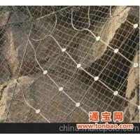 供应江浙沪柔性防护网,特价供应南方市场优质边坡防护网