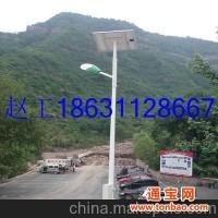 HQ-TYNLD银川太阳能路灯生产厂家