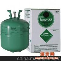 R22杜邦R22制冷剂批发中心/全国配送