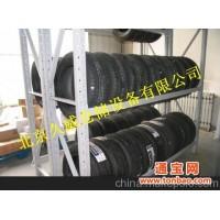 久威轮胎仓储货架 北京货架 轮胎货架