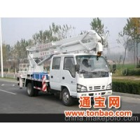BT5062JGKC-2型18米高空作业车(国Ⅲ)