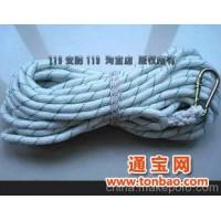 安全绳 逃生自救绳 救生绳 消防逃生绳 20米安全绳 16MM 质量上乘