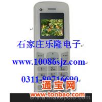 供应中国移动G3无线座机卡