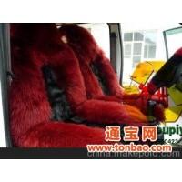 厂家直销澳州纯羊皮高低毛冬季汽车靠背、汽车坐垫、汽车把套
