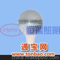 恒瑞照明LED北京室内球泡节能灯