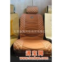 北京金海利佳商贸有限公司,是专业以环保竹炭皮革坐垫为主流