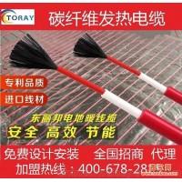 广元电地暖安装,四川电地暖公司,成都碳纤维发热电缆生产厂家
