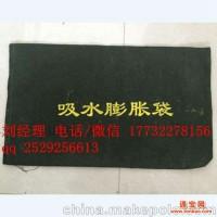 江苏 南京 防汛膨胀袋水以水治水 效率高