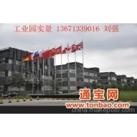东南六环京沪高速旁厂房、企业独栋办公楼出租出售(开发商)