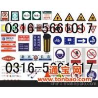 供应PVC安全标示牌