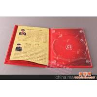 北京刻盘压盘打印光盘供应刻录光盘东城区刻盘西城区刻碟国贸刻盘