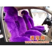精品高低毛羊毛坐垫 冬季坐垫 汽车坐垫 厂家直销