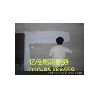 供应立邦漆三合一刷墙,刘家窑刷墙公司,环保材料安全健康