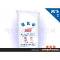 供应氧化锌,98%氧化锌