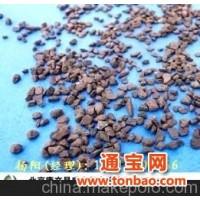 北京锰砂滤料%北京康文昌盛出售优质锰砂滤料
