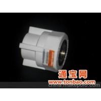 盾飞牌PPR管,中国驰名商标,质保50年,敢于十大品牌PK