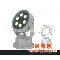 6W LED 投光灯