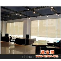 北京定做办公窗帘定做卷帘布艺窗帘