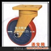 4寸、6寸夹板脚轮 万向轮 工业夹板脚轮 衡水恒力轮业