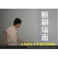 上网搜墙面粉刷就选:北京喜盈门刷墙公司大兴区粉刷墙面价格