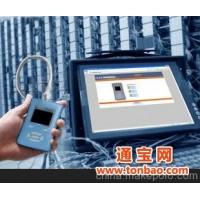 北京奈图尔通讯科技有限公司市场部