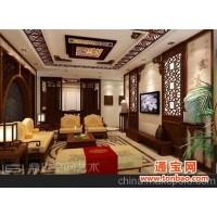 室内装修设计服务