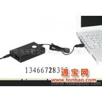 办公文教设备数码无纸传真机