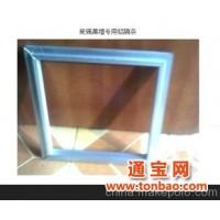 本厂长期供应优质玻璃幕墙专用铝隔条