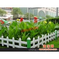 pvc护栏,草坪护栏,锌钢护栏,围墙护栏