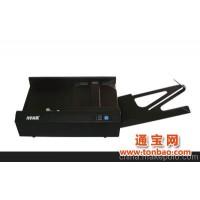 银行专用光标阅读机NH-3000C